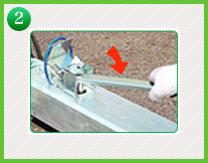 2.水圧の掛かっているメールカプラーの水抜きをする