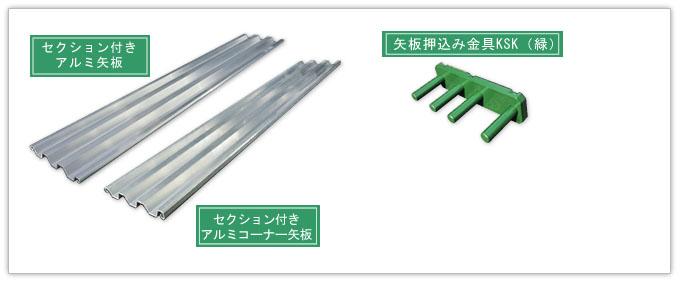 ソケットパットの固定位置を変更することで3種類の伸縮長に対応!